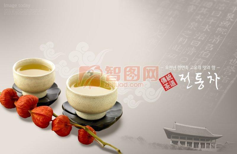 茶道文化宣傳
