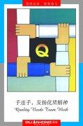 冠宏企業海報設計