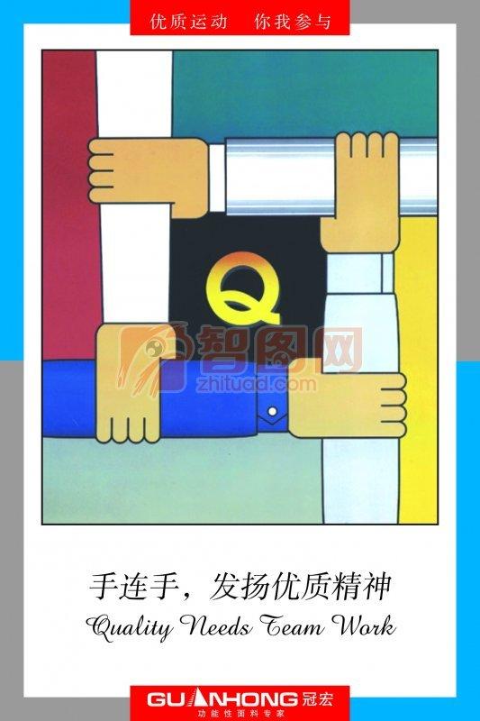 冠宏企业海报设计