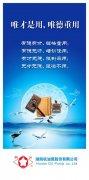 湖南機油泵有限公司宣傳海報