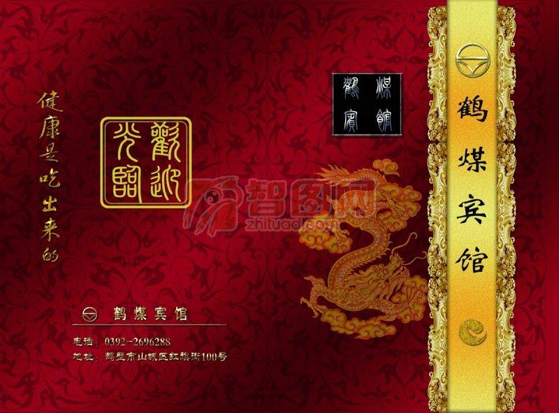 宣传海报 上一张图片:  欧式房地产宣传单 下一张图片:周年庆