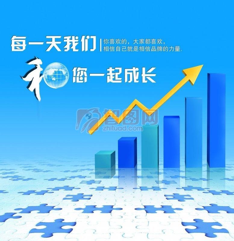 蓝色统计图