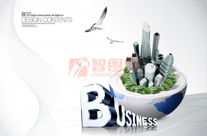 BUSINESS商务