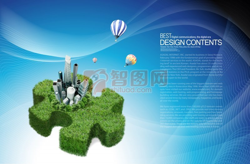 環保素材海報設計