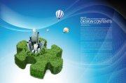 环保素材海报设计