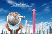 全球商務海報設計