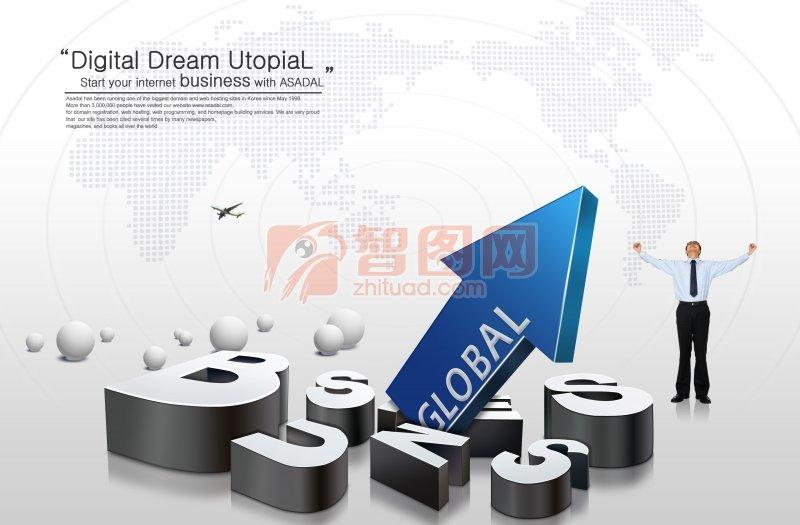 GLOBAL全球商务海报设计