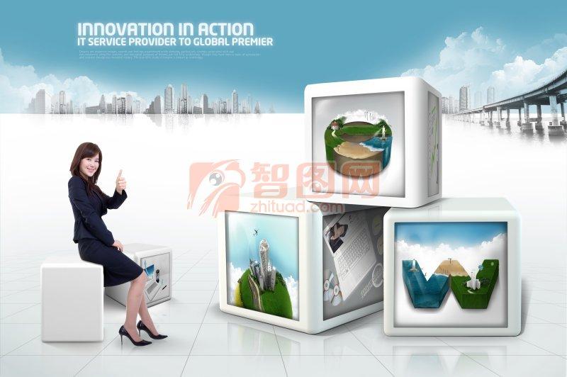 環保商務海報設計