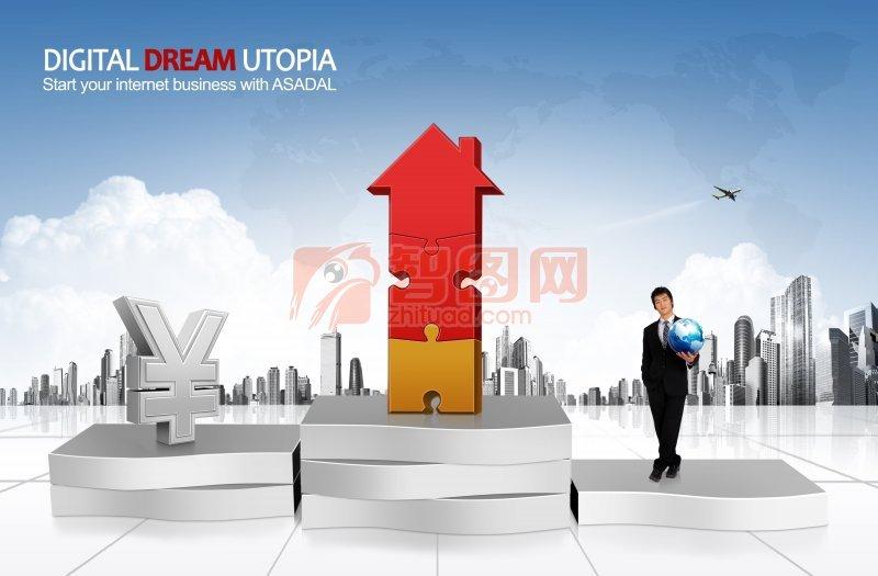藍色背景商務海報設計