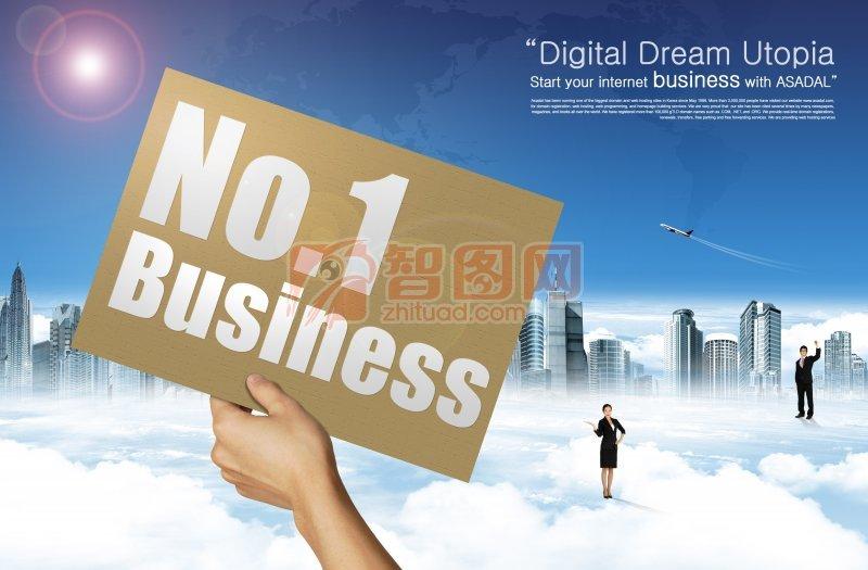 NO.1business商务设计海报