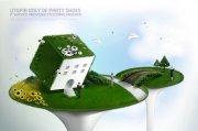 环保商务创意