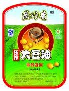 大豆油素材