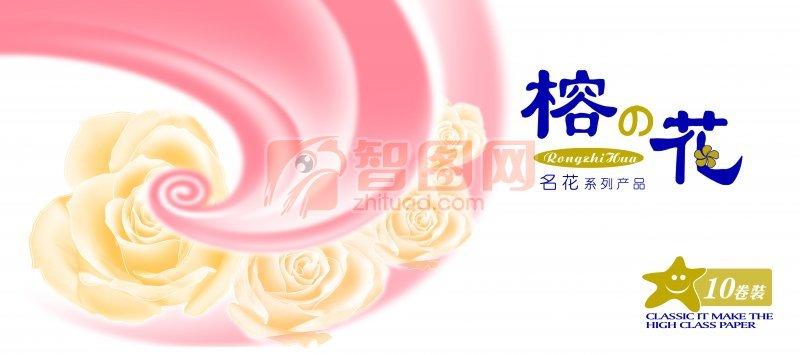 榕花名花系列产品