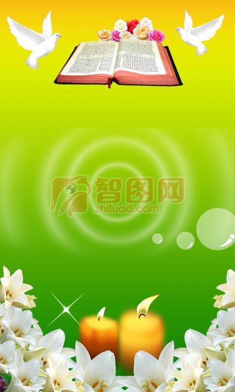 綠色展板設計