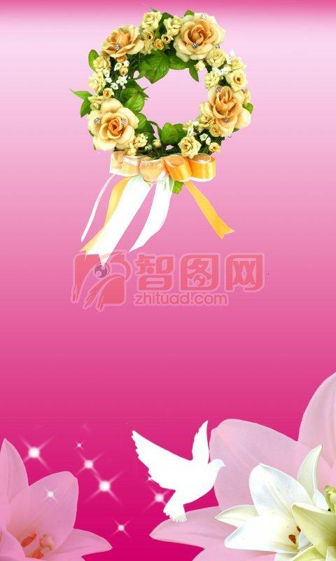 粉紅色背景展板