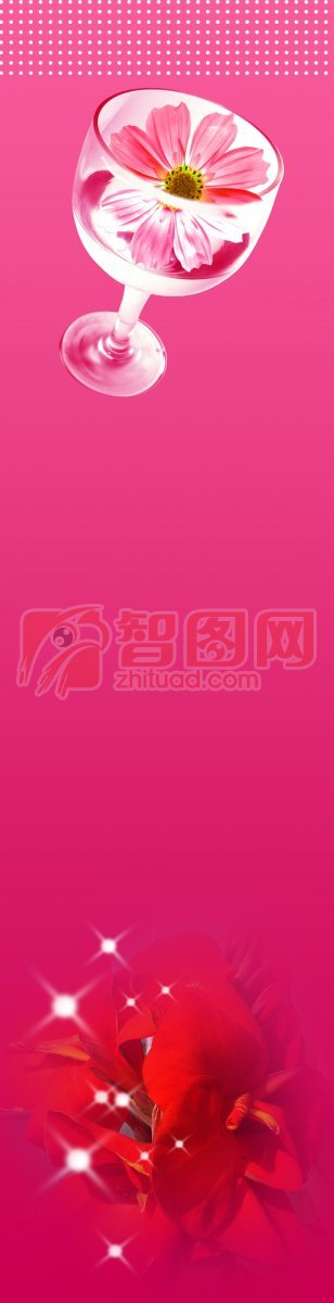 粉红色背景展板