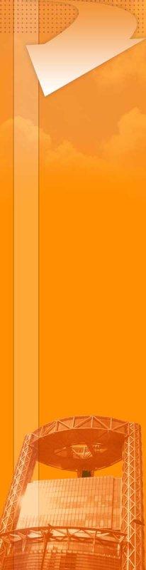 橘黄色展板设计