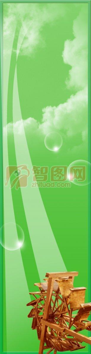 綠色背景展板