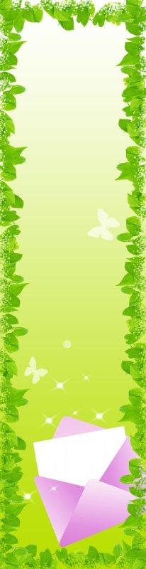 浅绿色展板设计