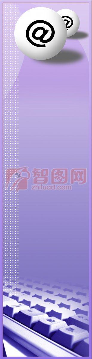 淡紫色展板设计