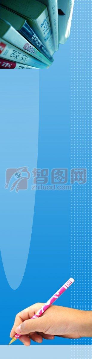 蓝色展板模板
