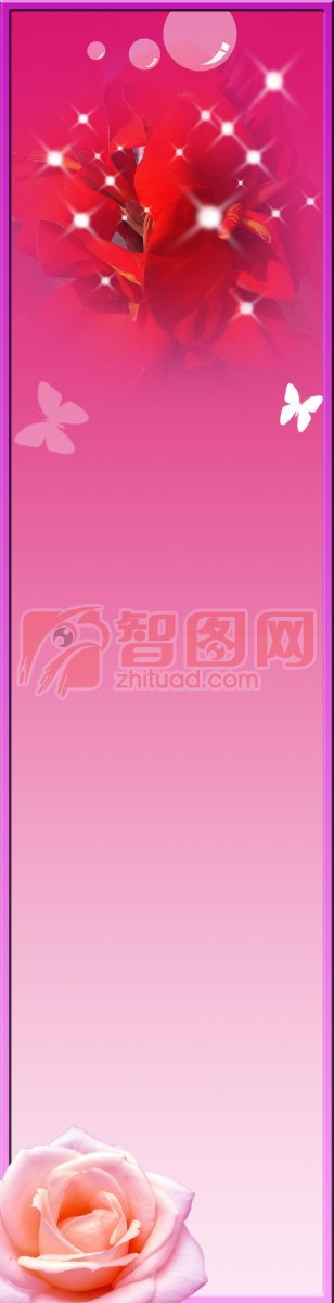 粉红色展板设计