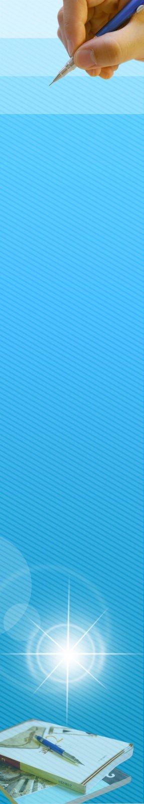 蓝色展板设计