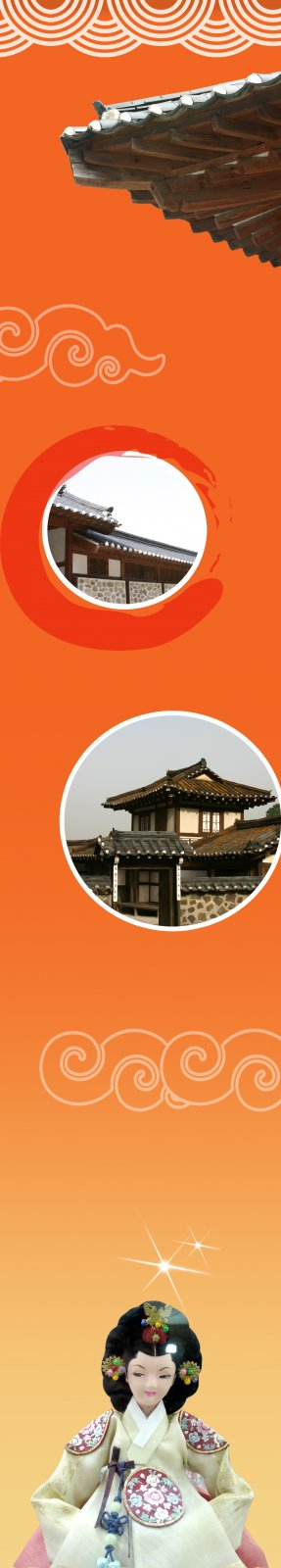 朝鮮族風情展板設計
