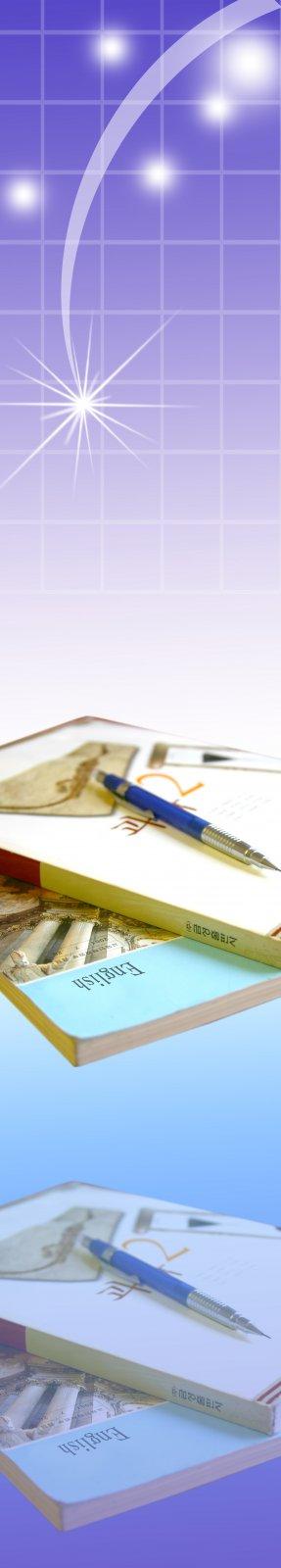 书本展板设计