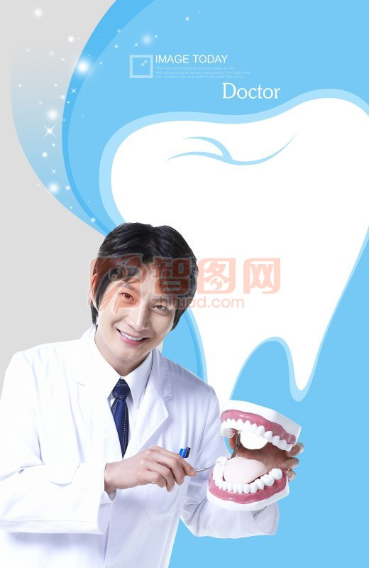 帥氣牙醫畫冊素材