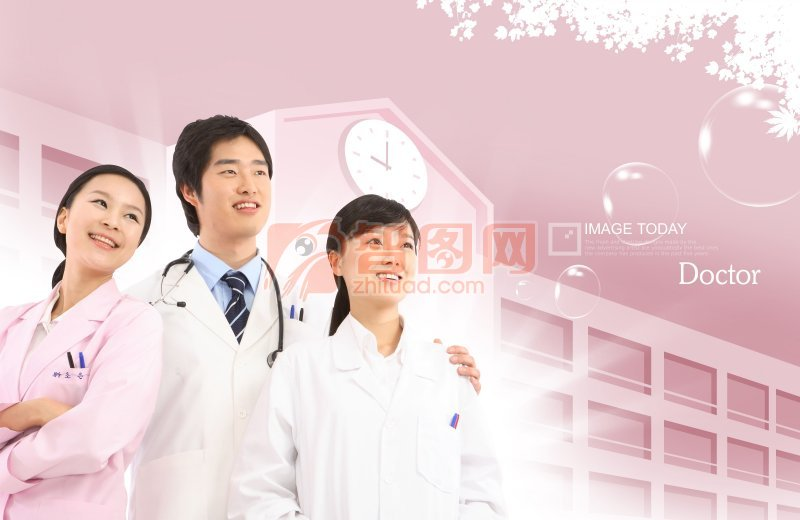 医院宣传画册素材