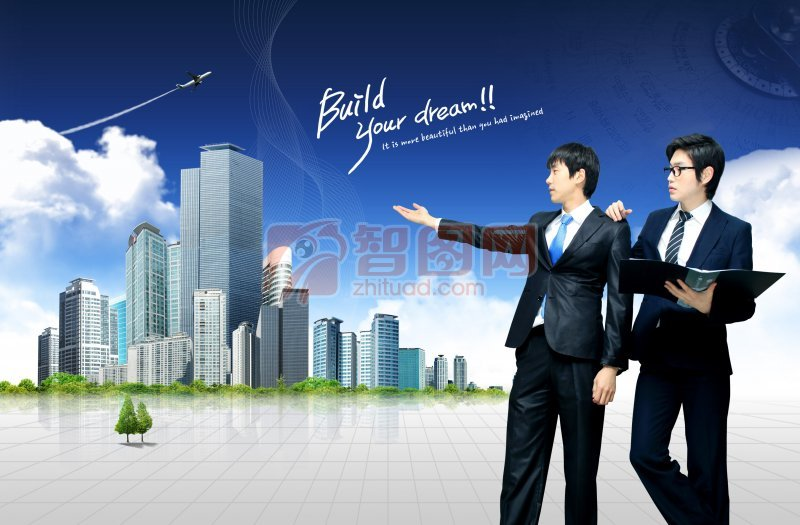 商務設計海報build your dream