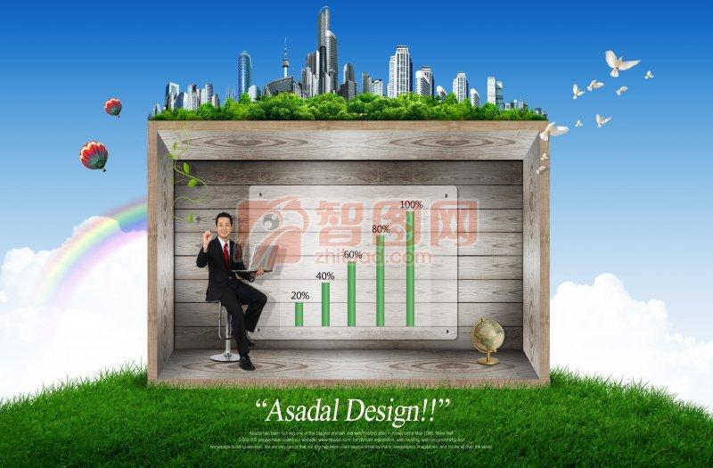 商务广告设计