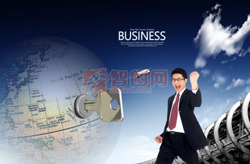 商务创意模板