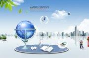 全球創意商務廣告素材