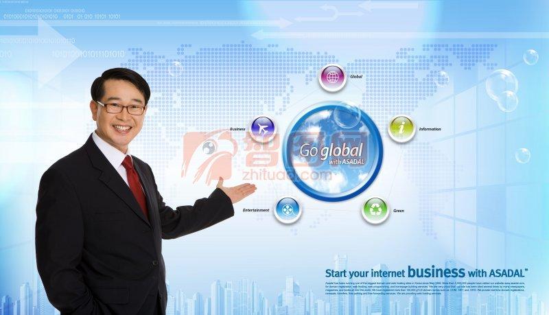 企业商务海报