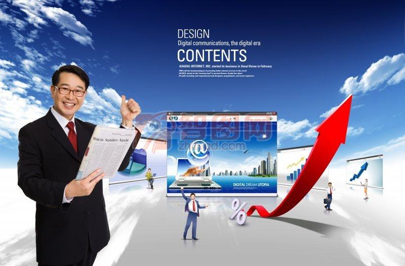 商務海報設計素材