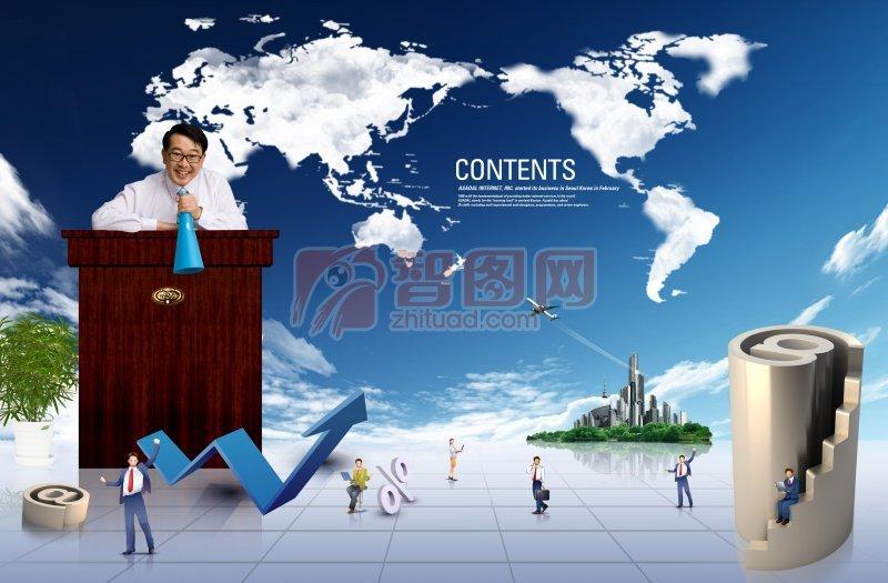 商务广告模板素材