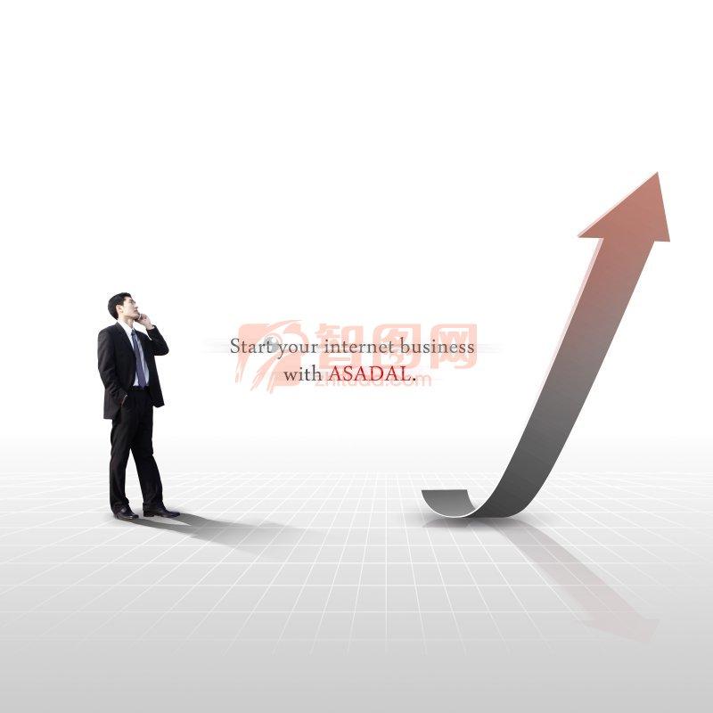 企业商务广告