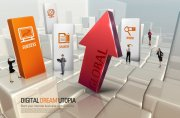 商務創意模版海報