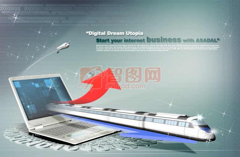 商务创意模版海报