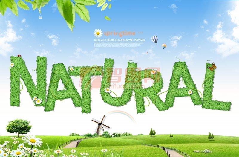 自然风景分层素材