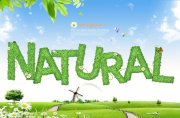 自然風景分層素材