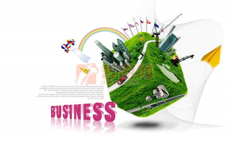 广告设计 海报设计  关键词: 绿地 绿地盒子 白色背景 商务创意模版