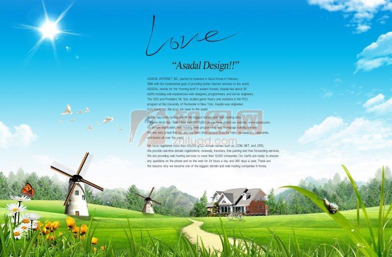 商务创意模版素材 商务创意模版元素 自然风景 自然风景元素海报