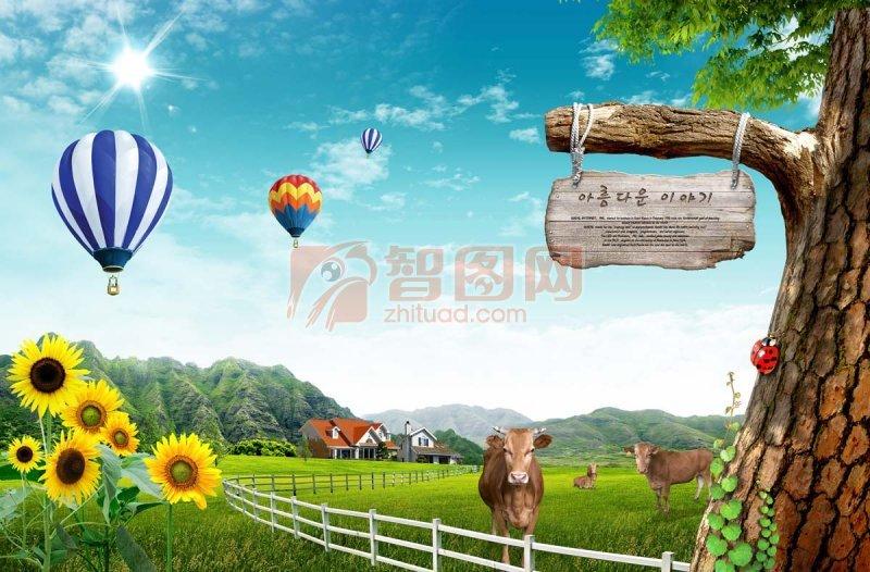 自然风景海报设计