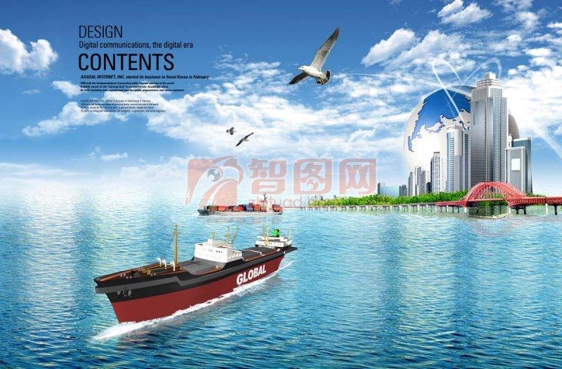 自然風景海報設計