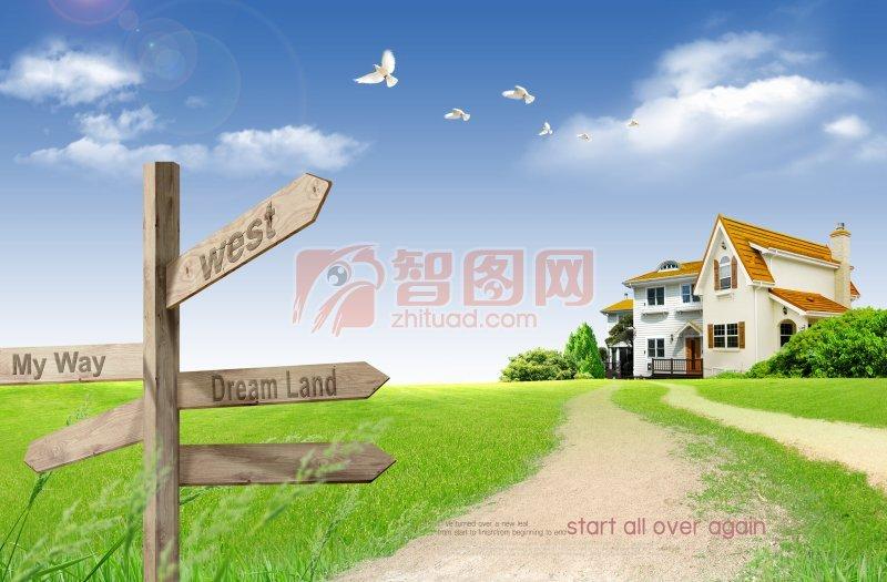 房子元素海報