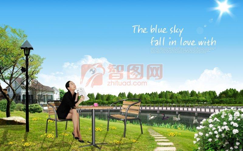 蓝天白云元素海报