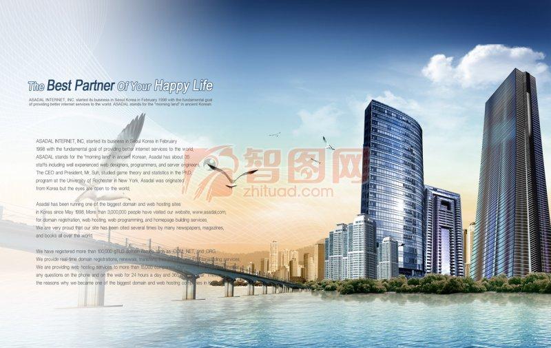 现代建筑背景元素